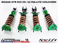 GTR (R35) ULTRA-LITE COILOVERS & SWIFT SPRINGS