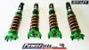 Z31 (RT) ROAD/TRACK COILOVERS