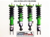 (Z32) COILOVERS LAST PRE-ORDER SALE OF 2021